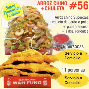 Promoción 56